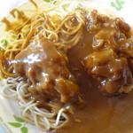 カレン - ジャンボチキンカツカレースパゲティー