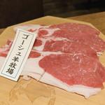 117193953 - 上士幌サフォークラム ロース 2200円