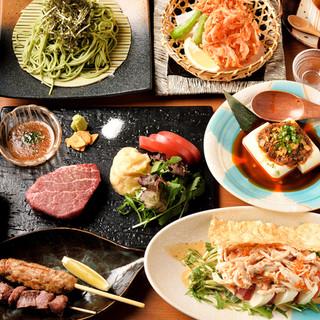 ◆季節を食す-。旬の食材やジビエ料理もお楽しみ頂けます。