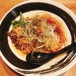 四川担々麺 赤い鯨 - 汁なし担々麺