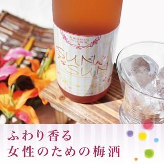 女性だけのプロジェクトチームが作った全国初の黒糖梅酒