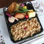 和風レストラン しんりん - 行楽のため事前予約した「おまかせ弁当」700