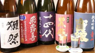 トリットリアバンブー - 日本酒