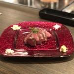 Senroya 泉三丁目 - 黒毛和牛A5ランク イチボのステーキ