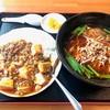 京華楼 - 料理写真:ラーメンセット(麻婆飯と台湾ラーメン)