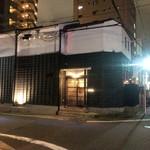 Senroya 泉三丁目 - 外観