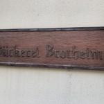 ベッカライ・ブロートハイム - 看板