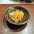 串揚げ 咲くら - 料理写真:香の物