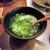 串揚げ 咲くら - 料理写真:海苔茶漬け