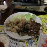 Marutake - ホルモン5種盛(アカセン・まるちょう・コリコリ・ハチノス・ハート)