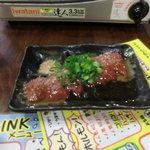 Marutake - 和牛生レバー