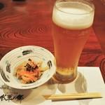 水軍の郷 - お通し&生ビール