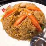 梅蘭 - 蟹レタス炒飯