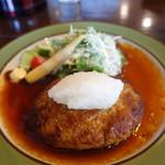 エポック - 料理写真:和風おろしハンバーグ