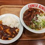 紅虎餃子房 - 牛肉そば1,280円とハーフ麻婆飯320円。