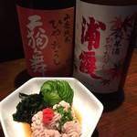 えんざ - ドリンク写真:季節の地酒と肴