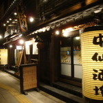 11722549 - 2012-02-18中仙酒場 串屋 さぶろく
