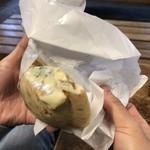 旭山動物園 くらぶショップ - 料理写真: