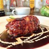 Bisutororobun - 料理写真:ハンバーグステーキ デミグラスソース 1,450円