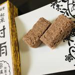御菓子司 塩五 - 料理写真:しっとりとしていて、ほろほろ。この絶妙な柔らかさ。甘さを抑えたお上品な美味しさです。