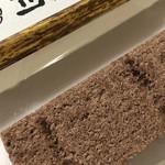 御菓子司 塩五 - 表面は乾燥しているように見えますが、意外にも、しっとりもちもち♡