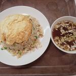 紅孔雀 - 料理写真:卵チャーハン 670円