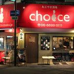 choice - 地下鉄あびこ駅より徒歩3分、赤いテントが目印です♪