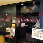 curry restaurant BRUNO - 外観