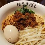 自家製麺ほうきぼし - 料理写真: