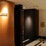 リーガロイヤルホテル大阪 - ラウンジの入り口