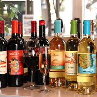コスパ抜群◎こだわりの<シチリアワイン>は約20種類以上!