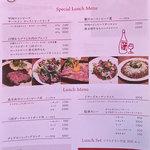 117238291 - Special Lunch Menu