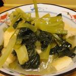 まっちゃん - 小松菜の旨煮