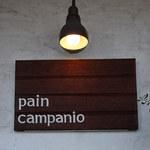パン カンパニオ -