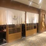 117244067 - 「東京駅」から徒歩約5分、丸の内ブリックスクエア 地下1階