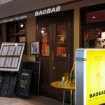 バオバブ - お店の外観です。 落ち着いた感じの外観です。