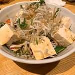 117251156 - しらすと大根の豆腐サラダ