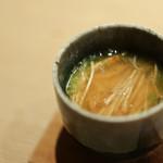 すし処 広川 - 甘鯛と松茸の茶碗蒸し☆