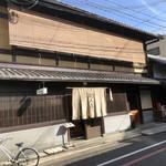 Muromachi Wakuden - 店構えがとても素敵です