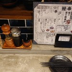 うな串 焼鳥 う福 - テーブルセット。