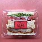 117257724 - カツ野菜ミックスサンド 340円
