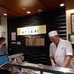 札幌魚河岸 五十七番寿し - 目の前に職人さんが居ますが、タッチパネルで注文します。(笑)
