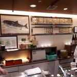 札幌魚河岸 五十七番寿し - 職人さん二人で、必死に握ってくれました。空いていると良いかも?
