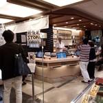 札幌魚河岸 五十七番寿し -