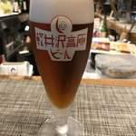 銀座NAGANO -