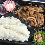 みこちゃん弁当 - 焼肉弁当=580円
