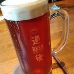 道後麦酒館 - 道後ビール マドンナ