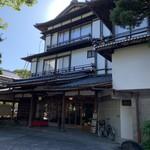 新井旅館 - すばらしい玄関
