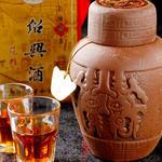 香港厨房 - コースの飲み放題メニュー