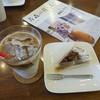 おかしのオクムラ - 料理写真:ケーキとドリンクを注文すると50円引きになります